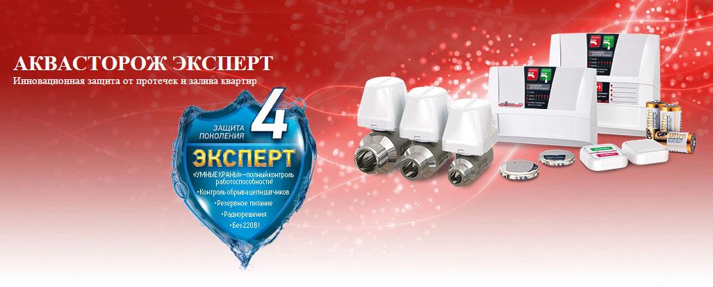 Магазин сантехники, г Тольятти | ВКонтакте