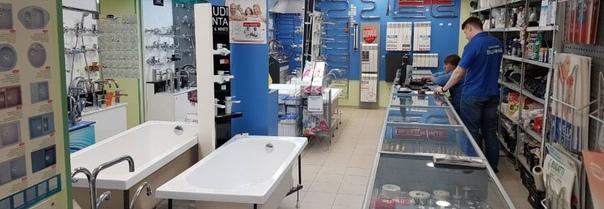 магазины сантехники в Тольятти, сантехнические работы